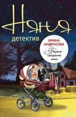 Обложка Комплект Доступное чтение (Андросова + Куликова)