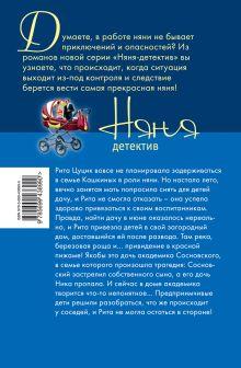 Обложка сзади Комплект Доступное чтение (Андросова + Куликова)