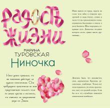 Обложка Комплект Доступное чтение. Полянская + Туровская