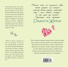Обложка сзади Комплект Доступное чтение. Полянская + Туровская