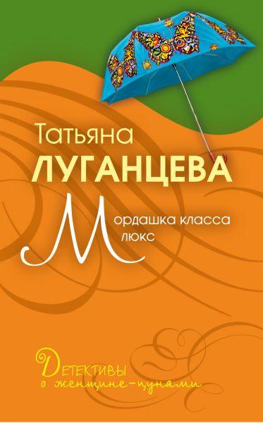 Комплект Доступное чтение (Полякова + Луганцева)