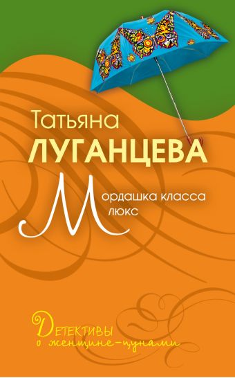 Комплект Доступное чтение (Полякова + Луганцева) Полякова Т.В., Луганцева Т.И.