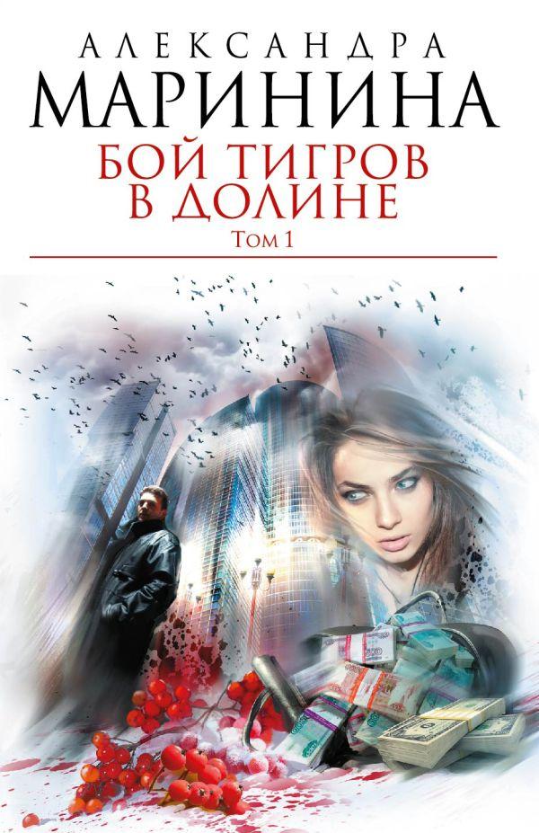 Краткое содержание рассказа гробовщик пушкин читать