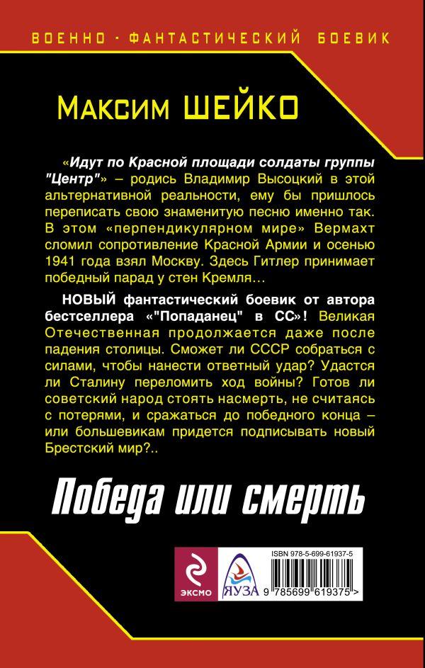 Высоцкий солдаты группы центр скачать mp3   turnaroundagree. Gq.