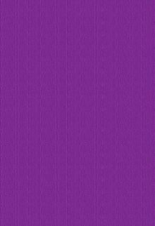 Обложка сзади Хроники Нарнии (ст. изд.) Клайв С. Льюис