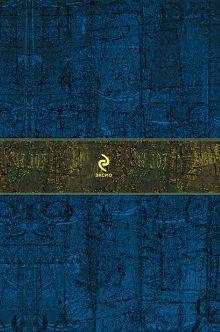 Обложка сзади Джейн Эйр. Грозовой перевал. Лучшие романы сестер Бронте в одном томе Шарлотта Бронте, Эмили Бронте