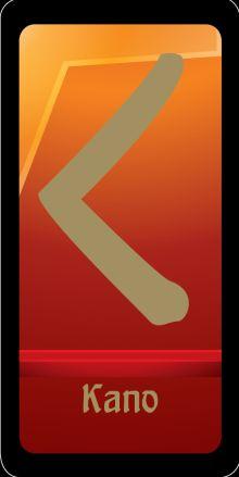 - Руна Kano - стабильность и страсть в любви (цветная) обложка книги