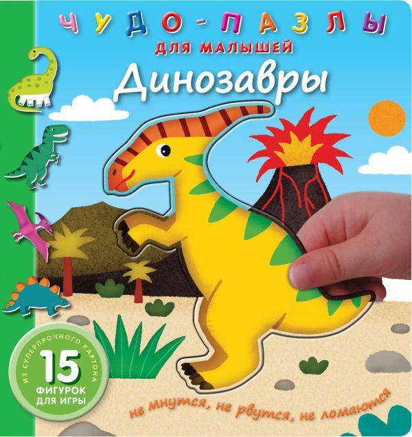 Archie comics на русском читать