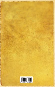 Обложка сзади Книга для записи рецептов (оф. 1)