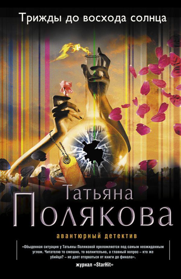 Окружающий мир ивченкова 2 часть 4 класс читать