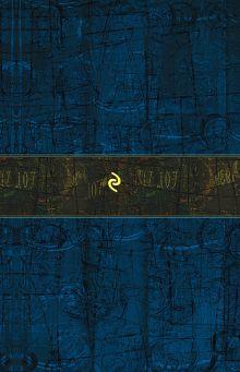 Обложка сзади Полное собрание стихотворений и поэм в одном томе Вероника Тушнова