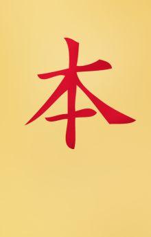 Обложка Комплект из 2-х томов «Большая книга Восточной мудрости» в термоусадочной пленке (Ф)