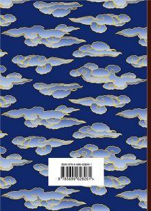 Обложка сзади Великие поэты мира: Борис Гребенщиков Борис Гребенщиков