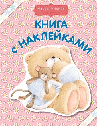 Книга с наклейками (розовая)