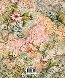 Обложка сзади Тетрадь без разлиновки. Цветы в орнаменте