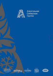 Обложка Изменившие мир (книги + футляр)