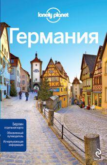 - Германия обложка книги