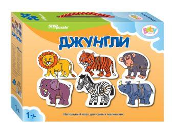 """Пазл Напольный """"Джунгли"""" (Малые)"""