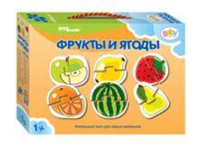 - Пазл Напольный Фрукты и ягоды (Малые) обложка книги