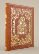 - Библейские истории для семейного чтения (с кор.)' обложка книги