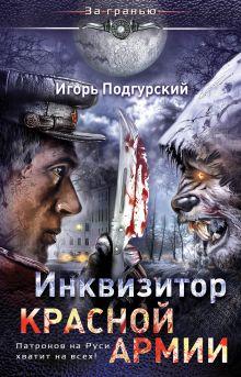 Самые читаемые русские авторы детективов