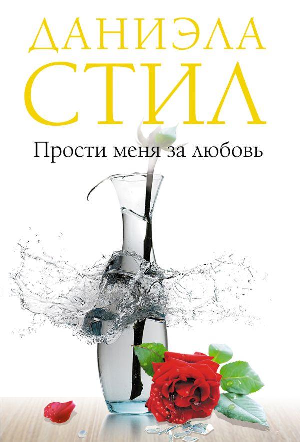 Книга по психологии людей читать онлайн