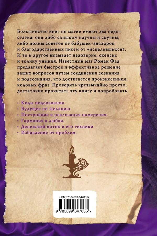 Сказка рассказы люси синицыной читать