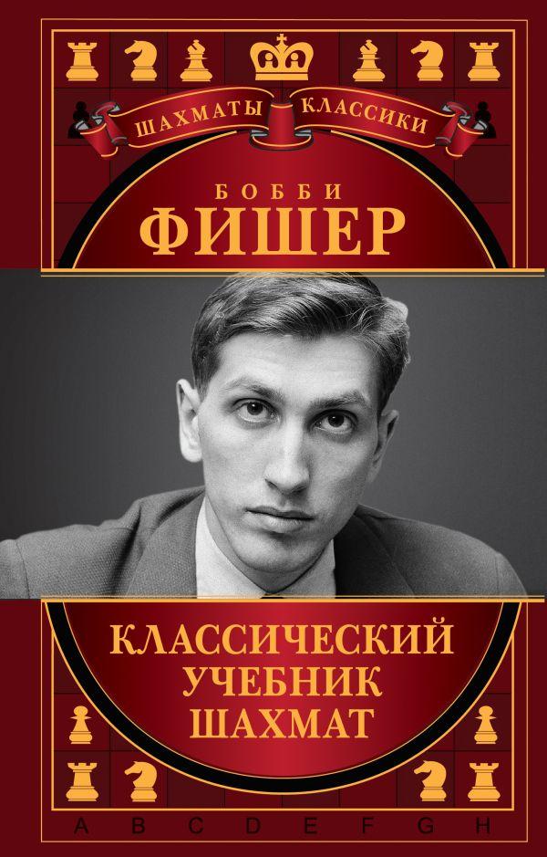 Русский язык 8 класс ладыженская решебник читать онлайн