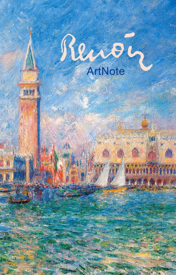 Ренуар. ArtNote. Дворец Дожей в Венеции