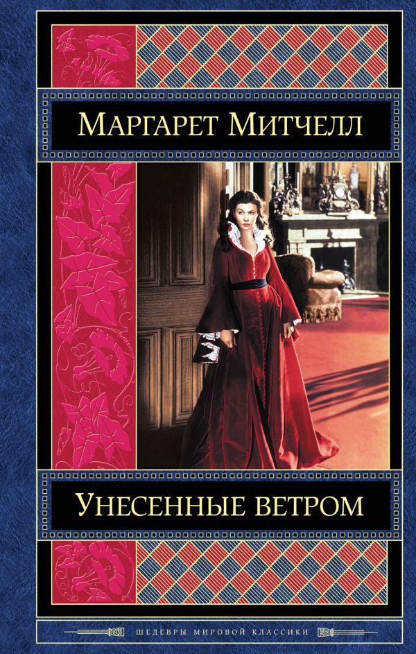 Читать в онлайне книги ромео и джульетта