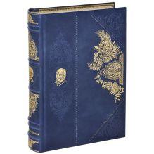 Власов Н. - Великий Бисмарк. Железом и кровью [цифра] обложка книги