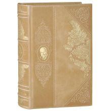 Тененбаум Б. - Великий Черчилль [цифра] обложка книги