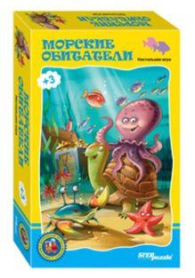 - Дорожные игры Морские обитатели обложка книги