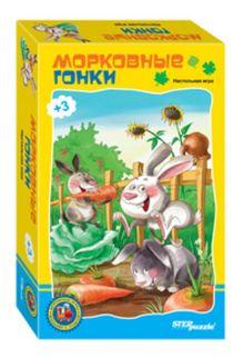 - Дорожные игры Морковные гонки обложка книги