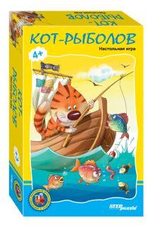 - Дорожные игры Кот- рыболов обложка книги