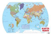 - Карта мира обложка книги