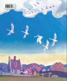 Обложка сзади Чудесное путешествие Нильса с дикими гусями (ил. Е. Мешкова) Сельма Лагерлёф