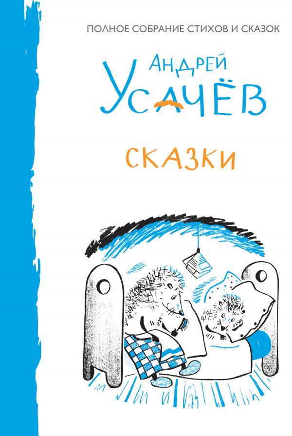 История россии 7 класс андреев федоров 2016 читать