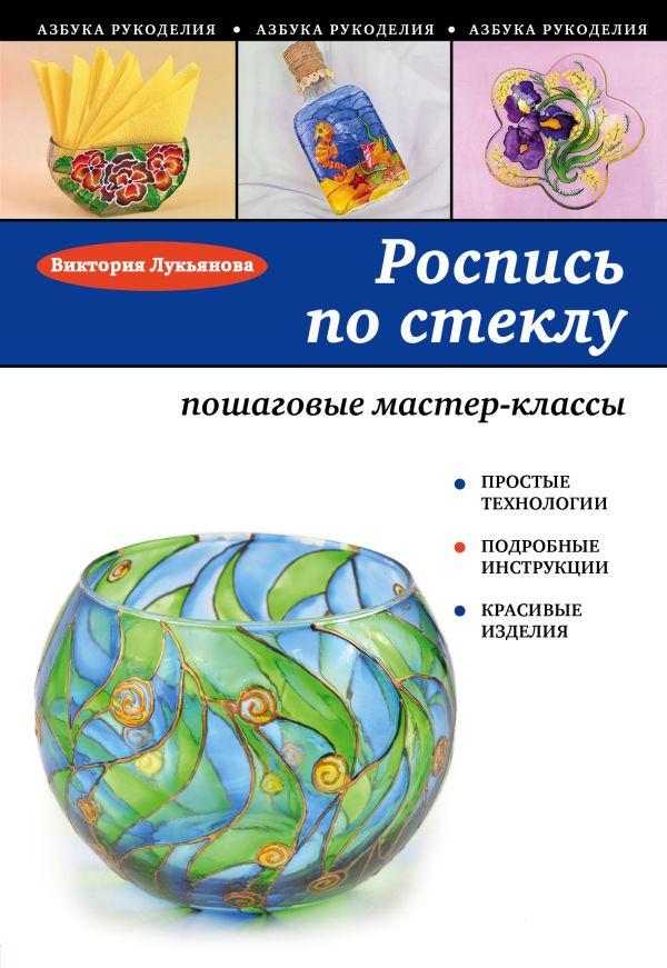 Новая история 7 класс юдовская баранов ванюшкина читать онлайн