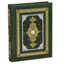 Священная история согласно Корану (с кор.)
