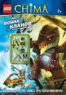 - Война кланов обложка книги