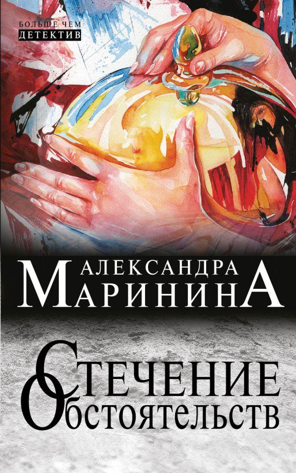 Учебник по русскому языку 3 класс иванов 2 часть читать онлайн