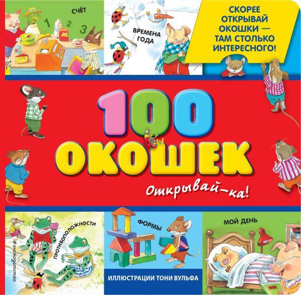 Русский язык 7 класс львовы читать онлайн