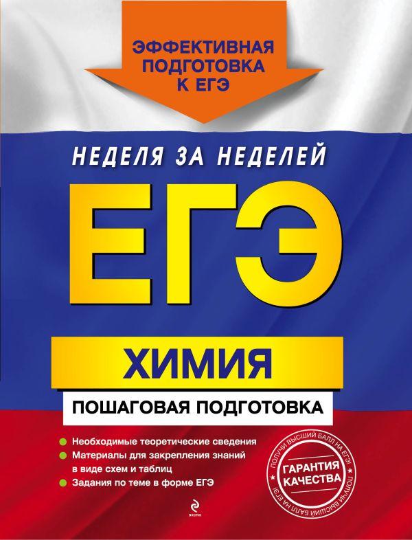 epub Hydrochlorothiazide