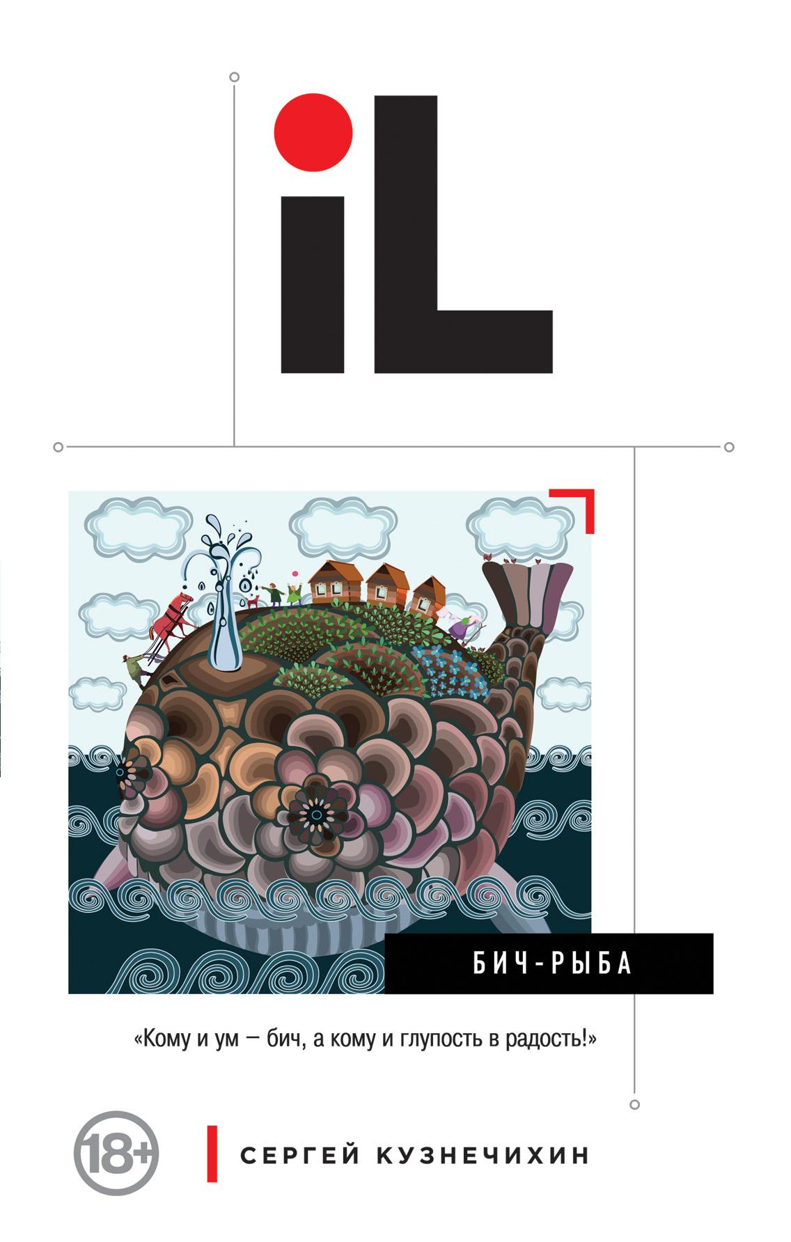 Кузнечихин С.Д. БИЧ-Рыба континенталь плаза бич шарм эль шейх тур