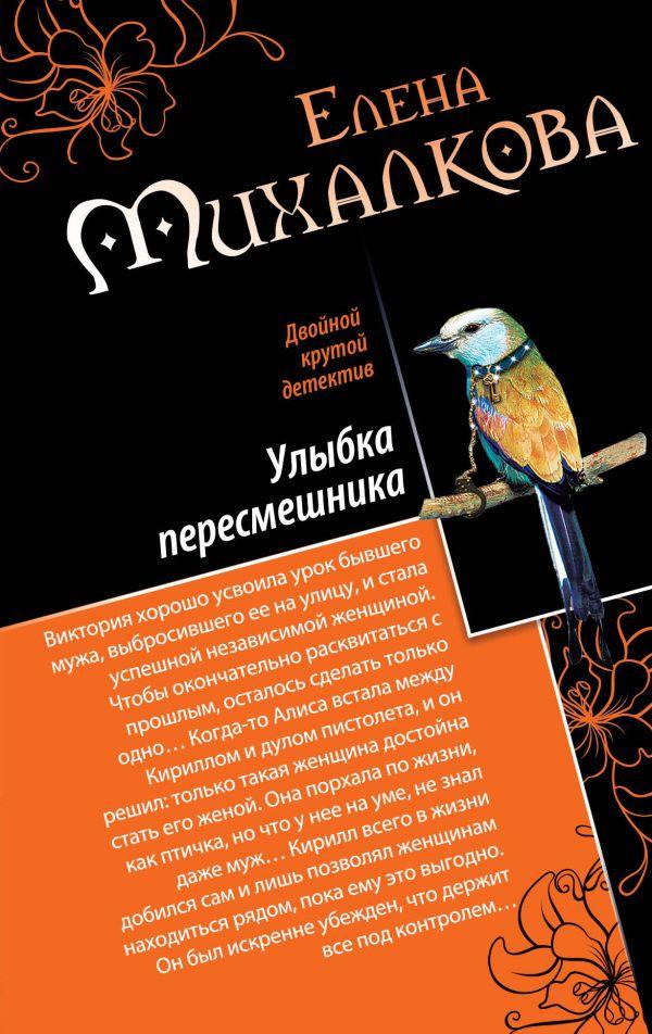 Учебник узбекского языка читать