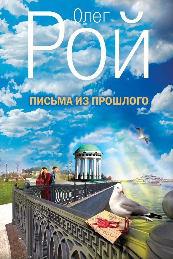 Дневник виолетты читать на русском онлайн