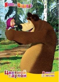 """Картон цв. 16л. 8цв. А4 """"Маша и Медведь"""""""
