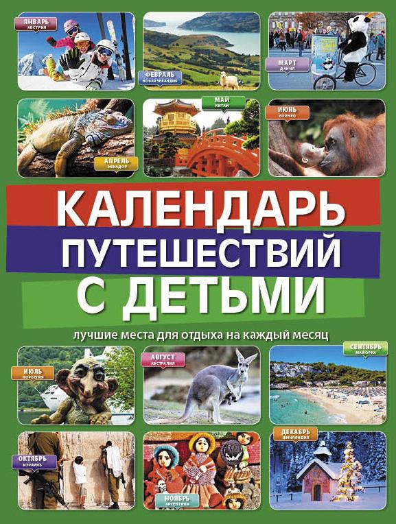Вишневский леон любовница читать онлайн