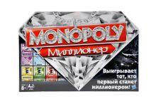 - Монополия Миллионер обложка книги
